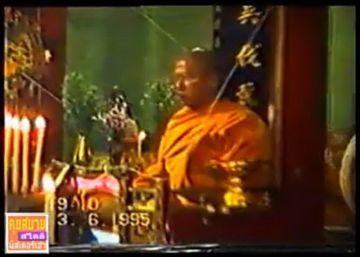 งานพิธีพุทธาภิเษกวัตถุมงคล และเหรียญอากงท่านเทพเจ้ากวนอู รุ่น 2 ศาลเจ้าพ่อกวนอู คลองสาน