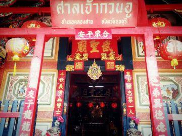 ตำนานความศักดิ์สิทธิ์ขององค์อากงท่านเทพเจ้ากวนอู ศาลเจ้าพ่อกวนอู คลองสาน ที่เกิดขึ้นในปี 2509 ที่ผ่านมา